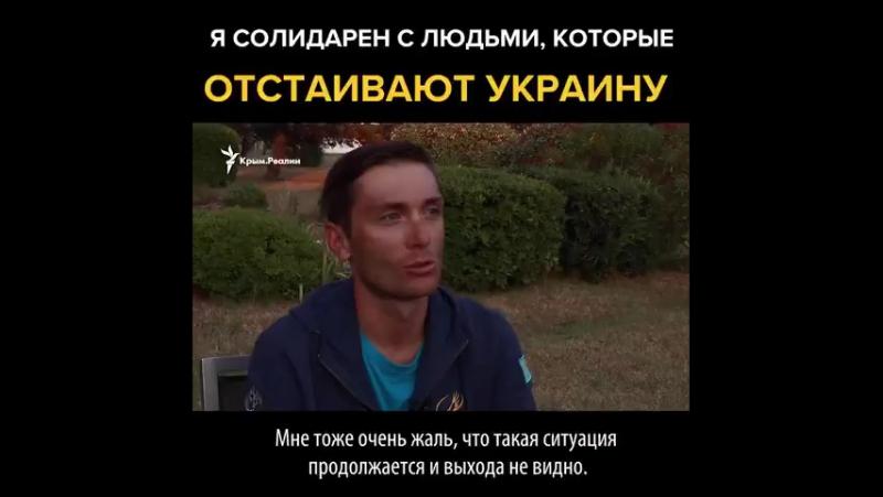 Андрей Гривко, велогонщик родом из Крыма на Тур Де Франс - «Я солидарен с людьми, которые отстаивают нашу территорию»