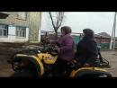 Эбилэр на квадроцикле