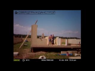 Строительство дома по проекту Альфа