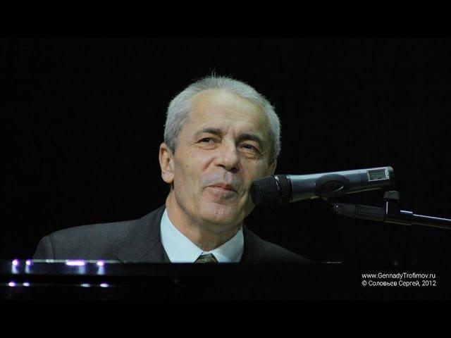 Голос- документальный фильм 2006 года о Г.Трофимове ( поёт за кадром в сериале Граница.Таёжный романи многих других ф