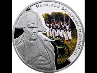 Тайна, Пропавшего золота Наполеона, Часть 3, 2017, The missing gold Napoleon, Part 3