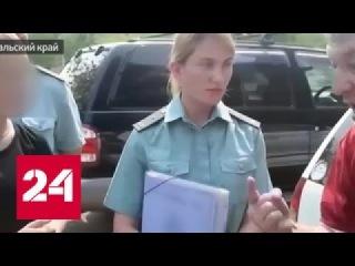 Судья из Забайкалья вызвала приставов, чтобы забрать дочь у бывшего мужа