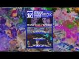 17.12 АСТАНА - MWP (RU), Rasputniki (KZ / ALA), Рэдлайтс (KZ / AST), Эклектика (KZ /ALA)