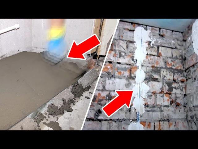 Ремонт ванной и туалета. Часть 1 - стяжка пола, выравнивание стен.