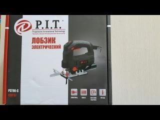 Электрический лобзик PST90-C от китайского производителя фирмы P.I.T.