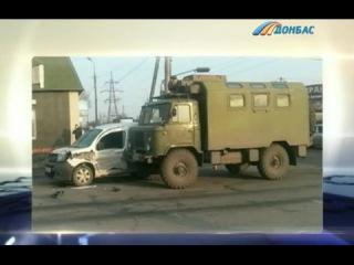 Авария с участием военных произошла в Мариуполе