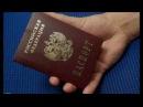 Заявление на отзыв подписи под графой личный код паспорта РФ.