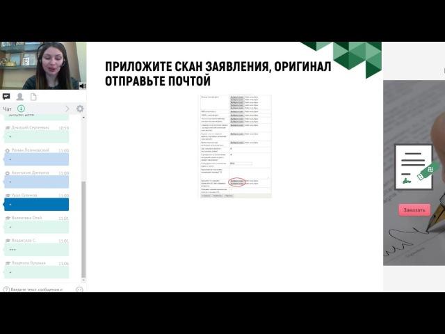 Подписание различных файлов электронной подписью с помощью программы