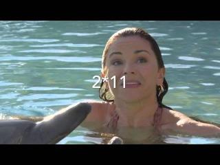 Похожие моменты в сериалах H2O:просто добавь воды и Тайны Острова Мако