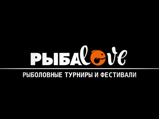 РыбаLOVE » Freewka.com - Смотреть онлайн в хорощем качестве