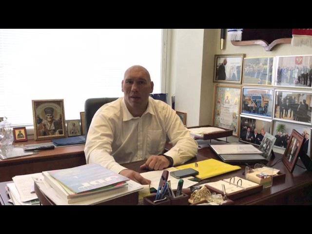 Приглашение от Н. Валуева на РыбаLOVE PREDATOR2 » Freewka.com - Смотреть онлайн в хорощем качестве