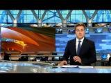 Последние Новости Сегодня на Первом канале 27.12.2016 Новости в России и мире