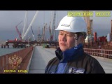 КРЫМСКИЙ МОСТ - БАНДЕРОВСКИЙ КОШМАР. Январь 2017. Crimean bridge - Bandera NIGHTMARE. January 2017.