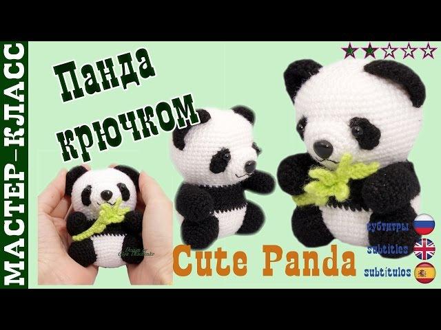 Вязание игрушки панды крючком 39