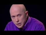 Сергей Дружко-Скорее всего это какой то заговор(Вставки для видео)