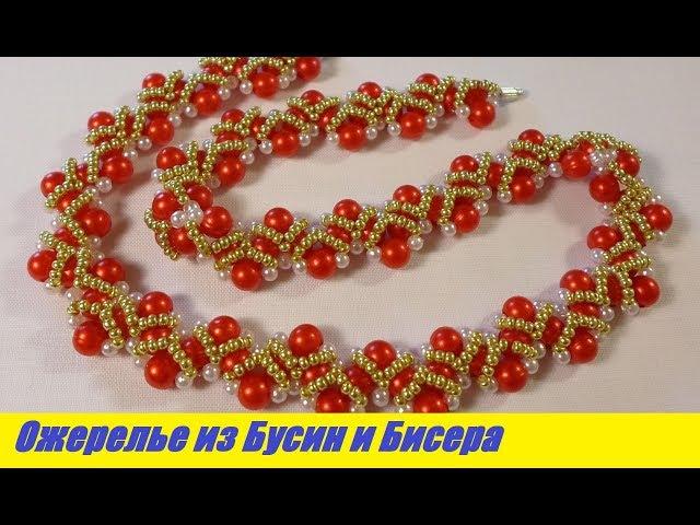 Ожерелье из Бисера и Бусин к Юбилею Мастер Класс / Tutorial: Bead necklace and Busin Master class!