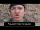 Сирия.Террористы Джебхат ан-Нусра попали в пленн к террористам Игил