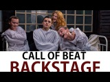 Call Of Beat  - Безумные Люди (Backstage)