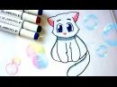 Уроки рисования ♥ КАК НАРИСОВАТЬ МИЛОГО КОТЕНКА ♥ HOW TO DRAW A CUTE CAT ♥ KAWAII CAT