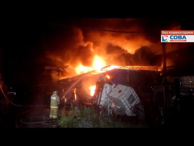 Крупный пожар в Большом истоке