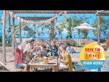 BBQ TVCF(40s)  -  (Song. BTS)