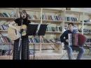 Nimfeja и Илья Муравцев На горе стоял казак