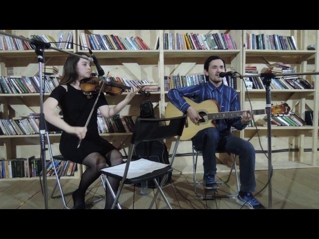 Рамиль Абзалов и Алина Хасанова Танец под дождём сл Д Хмелёв