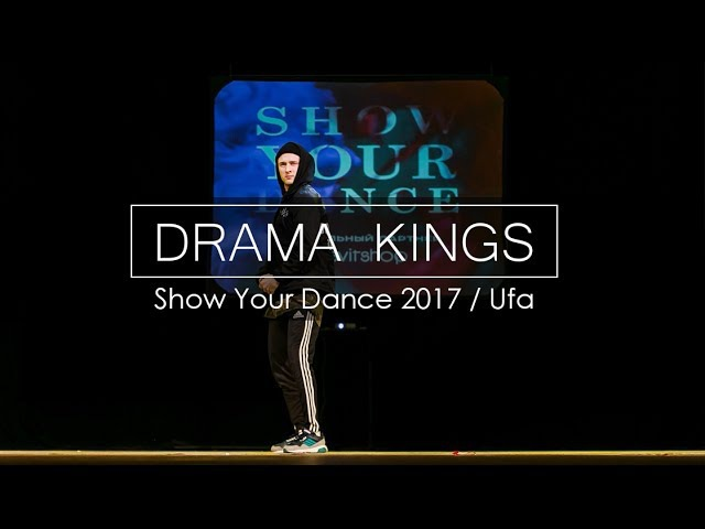 Drama Kings   Mark Kuklin   Show your dance 2017