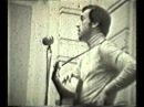Английская абракадабра - Владимир Высоцкий