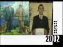 Намедни - 2002. Гибель Александра Лебедя