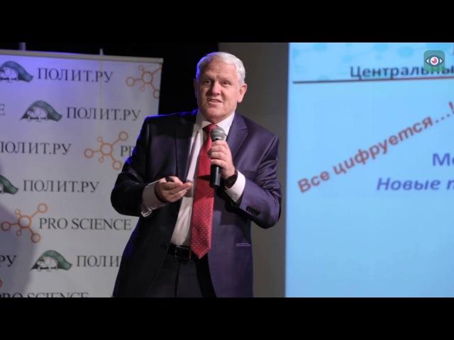 ProScience Театр с Александром Капланом 18.01.16. «Можно ли переписать мозг?»