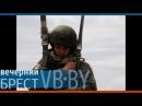 Белорусско-российско-сербские учения «Славянское братство-2017». Десант