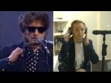 О чём поёт лауреат Нобелевской премии Боб Дилан