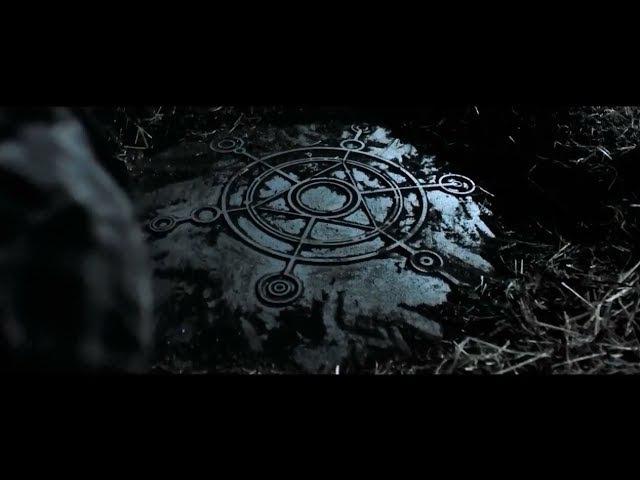 Дьявольские врата, трейлер 2017