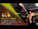 GCW Wrestle-O-Phrenia: Vladislav Saldayev (c) vs. Spike Diceman (GCW Hardcore championship)