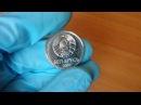 Брак -1 рубль 2009 года. Смещение штемпеля грибок. (Беларусь)