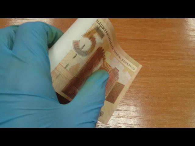 Брак - 5 рублей 2009 года. Растёкшаяся металлография. (Беларусь)