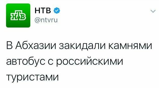 """""""Самая большая угроза для Украины и для мира - это """"замороженный конфликт"""", - Квасьневский - Цензор.НЕТ 4145"""