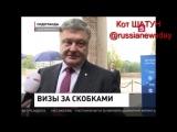 Вальцман @ poroshenko водит шершавым по свидомым губам в прямом эфире!