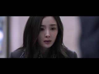 Свидетель / Wo shi zheng ren