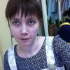 Nadezhda Rusinova