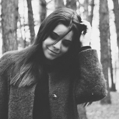 Anastasia Rozhko