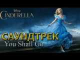 You Shall Go by Patrick Doyle