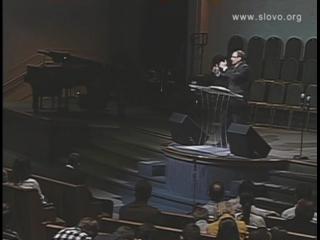 2.Великий Апостол.(1Пет.1.1 - 30 января 2011 г.)...