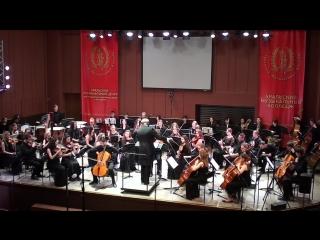 С.С.Прокофьев. Концертино для виолончели g-moll в 3-х частях.