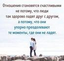 Денис Матвеев фото #26