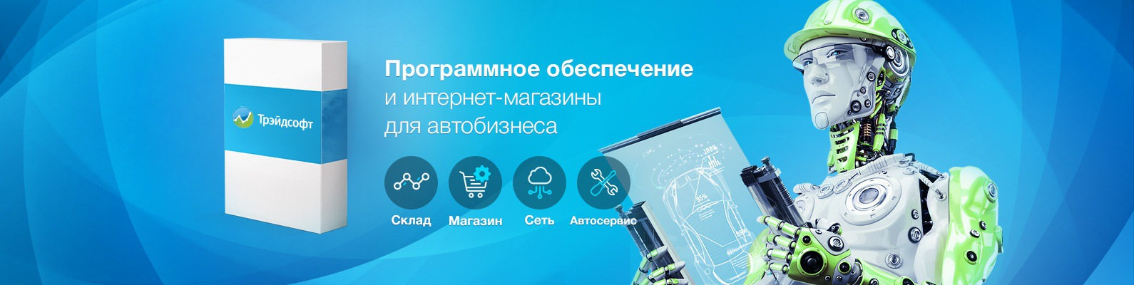 электронные каталоги запчастей для иномарок онлайн