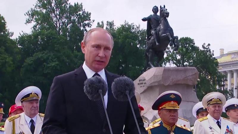 Речь Верховного главнокомандующего на праздновании в ДеньВМФ в Санкт-Петербурге.