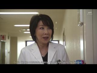 2013 | Блестящий врач 2 сезон | DOCTORS Saikyou no Meii 2 - 09|09 Субтитры