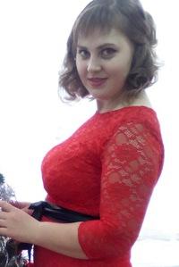Елена Кульба